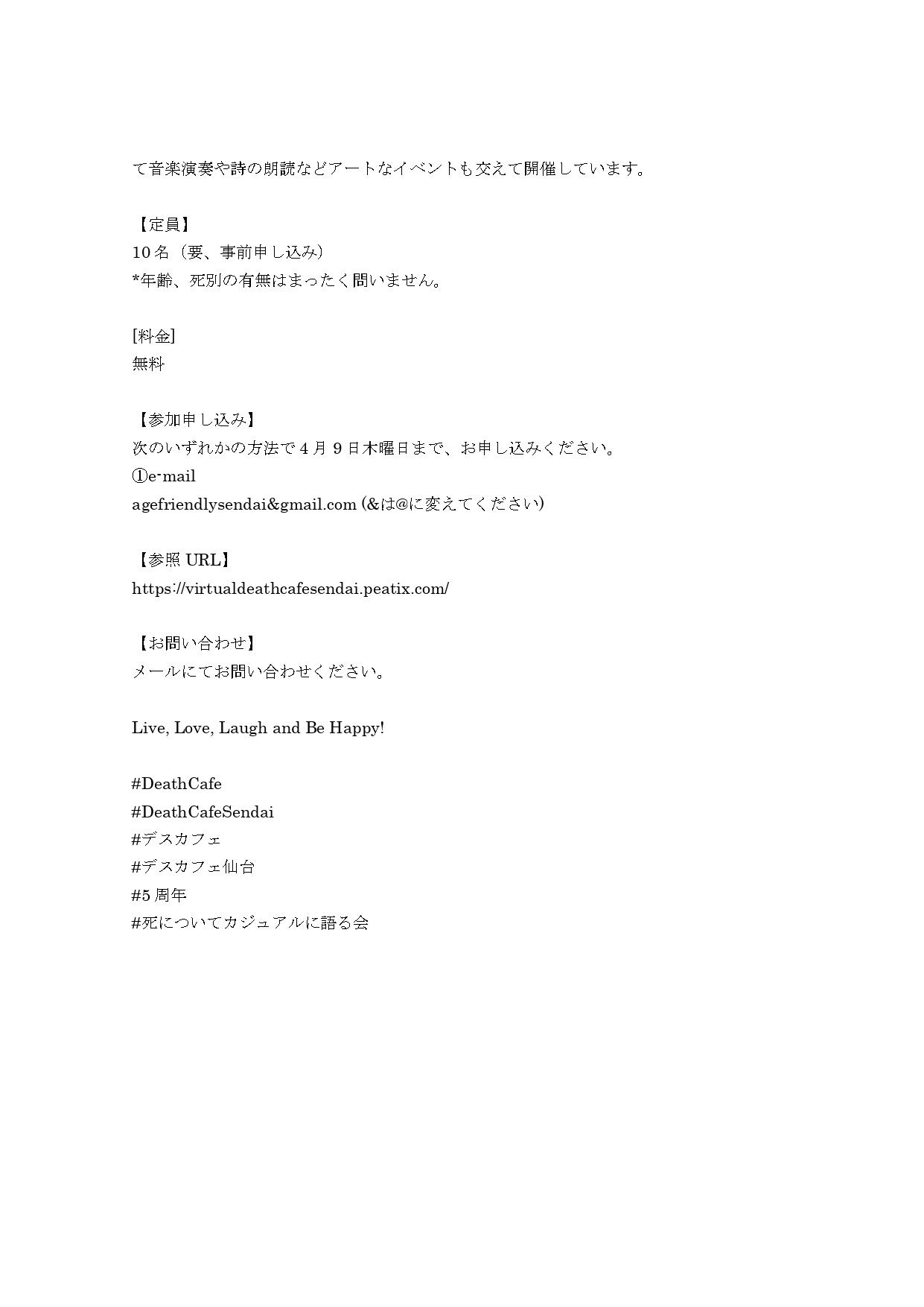 ファイル 197-3.jpg