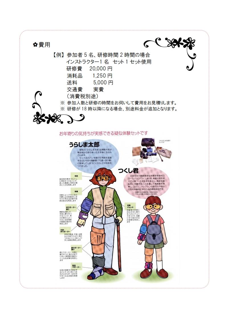 ファイル 191-4.jpg